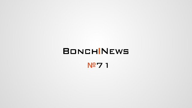 Bonch|News 71