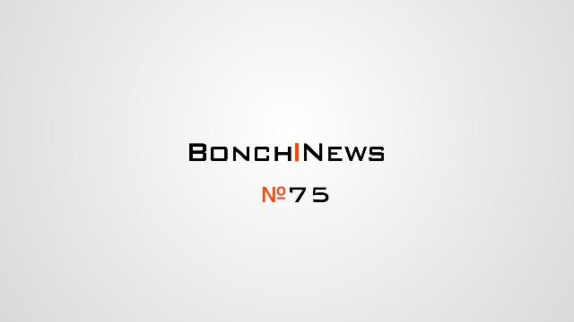 Bonch|News 75