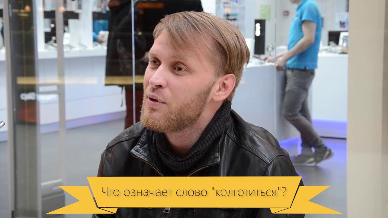 'Dual Dial' - Всероссийский межвузовский проект