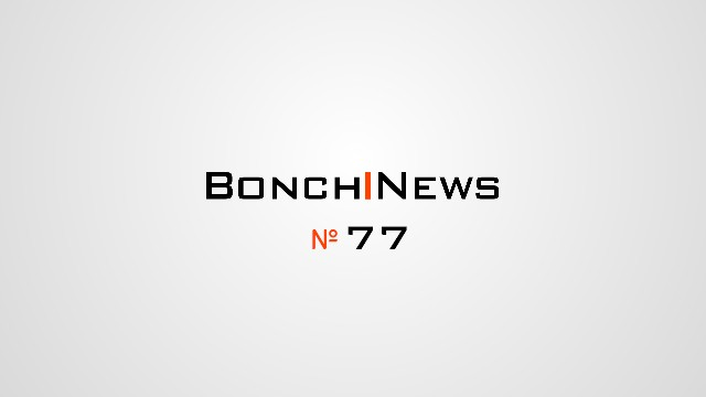 Bonch|News 77