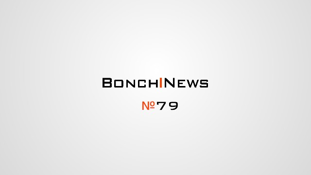 Bonch|News 79