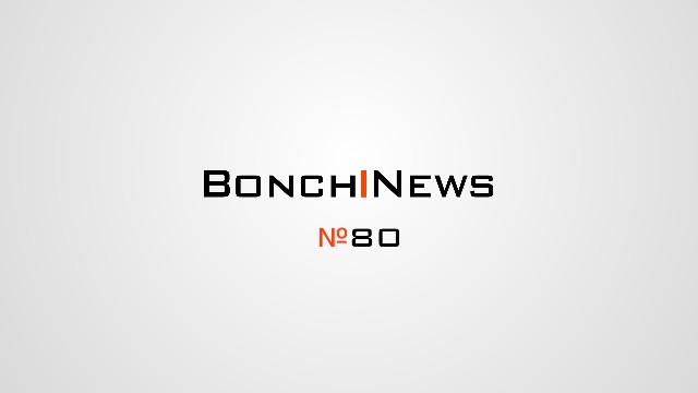 Bonch|News 80