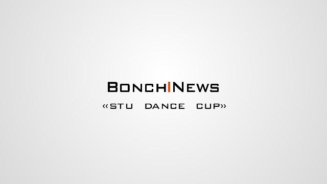 STU Dance Cup