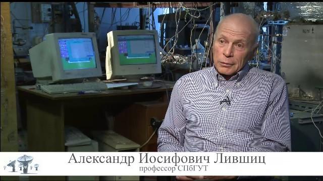 А.И. Лившиц- Сверхпроницаемые мембраны. История открытия