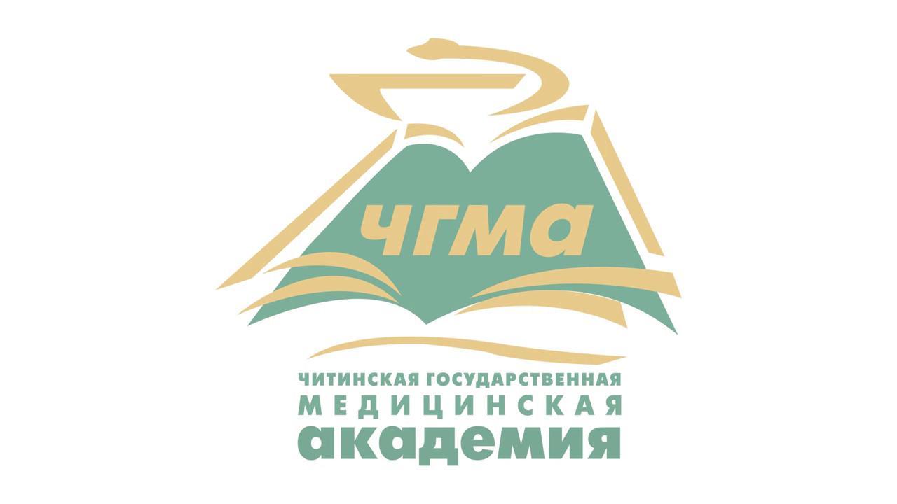 ЧГМА - 2017