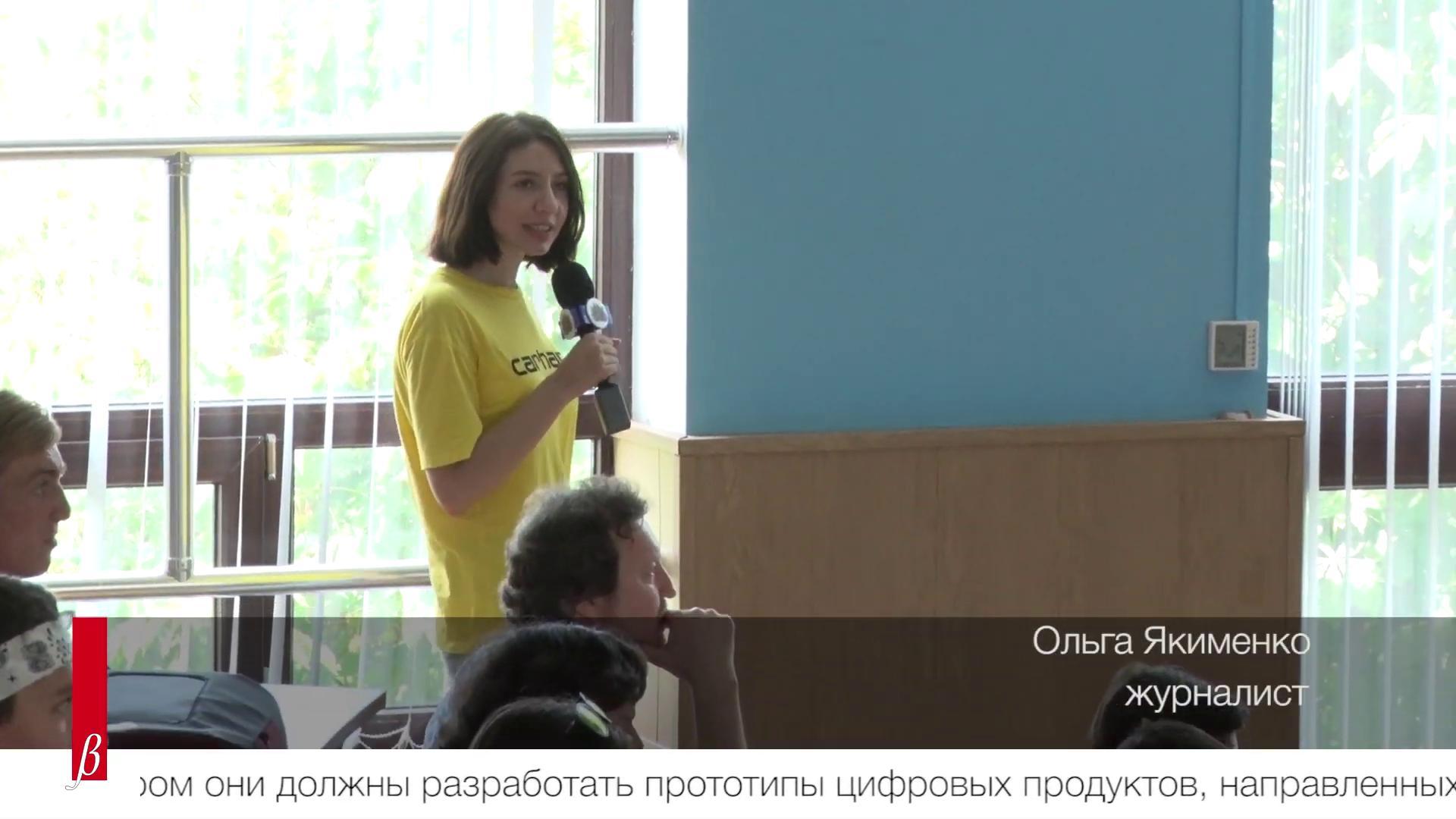 «Цифровой прорыв» в Крымском федеральном университете