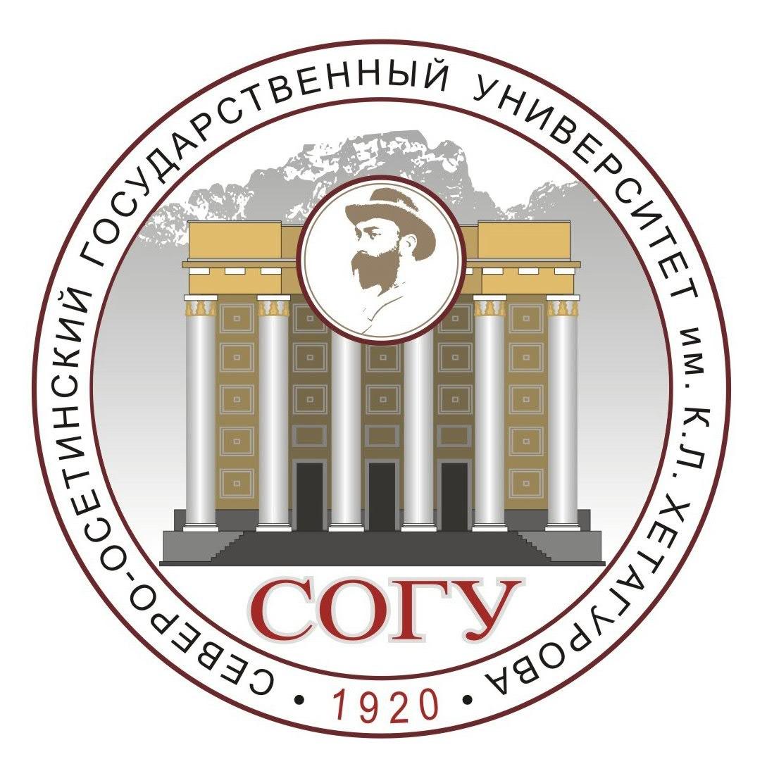 СОГУ им К Л Хетагурова - Обзор студенческих программ СОГУ