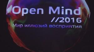 Open Mind //2016