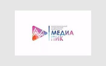 МедиаПик-2016 - новая вершина для АСМ