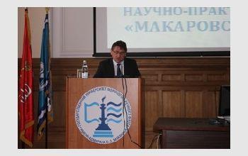 «Макаровские чтения» и открытие мемориального зала