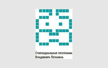 Студенты СПбГУТ в финале стипендии Потанина!
