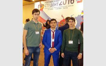 Проект студентов МГТУ «В согласии и дружбе сила!» получил грант ВМСМ