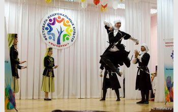 В МГТУ прошел традиционный фестиваль национальных культур «Мы – едины!»