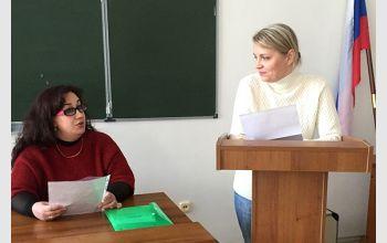 Студенты МГТУ обсудили проблемы молодежного экстремизма и терроризма