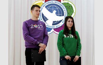 В МГТУ готовятся к участию во Всемирном фестивале молодёжи и студентов