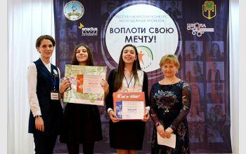 Студенты МГТУ провели второй этап республиканского конкурса молодежных проектов «Воплоти свою мечту!»