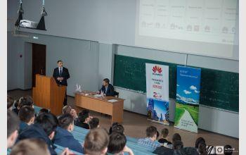Huawei в СибГУТИ. Представители компании встретились со студентами старших курсов