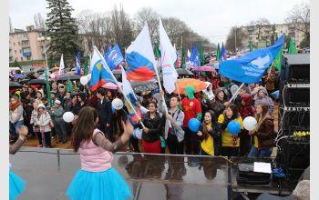 Празднование годовщины воссоединения Крыма и Севастополя с Россией в Майкопе
