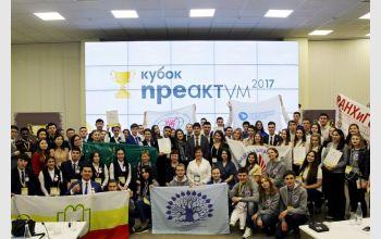 Команда МГТУ прошла региональный этап Всероссийского конкурса «Кубок Преактум 2017»
