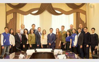 Встреча молодежных организаций Адыгеи с директором Международного молодежного центра