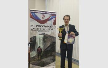 ТвГТУ получил награду всероссийские конкурса за поддержку студенческого туризма