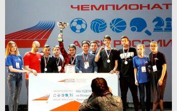 Студенты МГТУ стали победителями окружного чемпионата Ассоциации студенческих спортивных клубов России