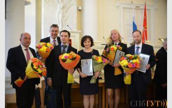 СПбГУТ награждён двумя премиями Правительства Санкт-Петербурга