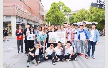 Shanghai Maritime University: март-июнь 2017