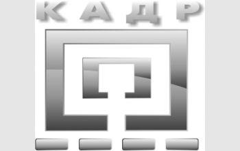 Санкт-Петербургская Академия телевидения 'Кадр' на пресс-конференции, посвященной фестивалю  'РеПост'
