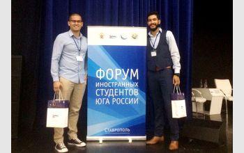 Интерклуб МГТУ принял участие в  форуме иностранных студентов юга России