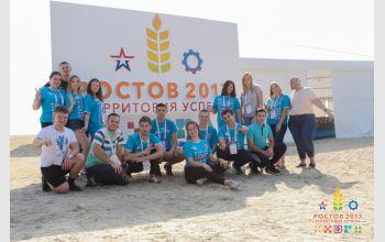 Студенты МГТУ на окружном форуме «Ростов-2017. Территория успеха»