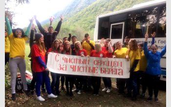 Экологическая акция от политехнического Колледжа МГТУ к Дню туризма