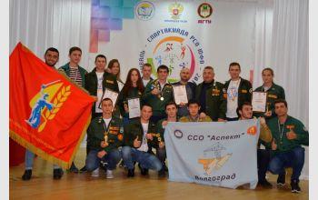 Окружная спартакиада студенческих отрядов ЮФО в МГТУ