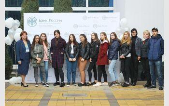 Студенты МГТУ на «Дне открытых дверей Банка России»