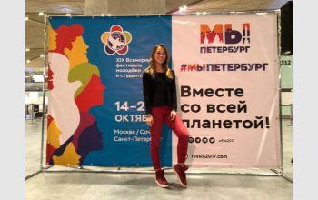 ВФМС – 2017: впечатления студентки СПбГУТ