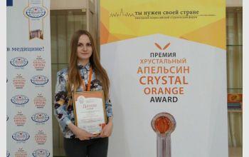 Студентка СПбГУТ – победитель конкурса «Хрустальный апельсин»
