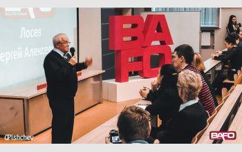 В СПбГУТ завершился BAFO-2017