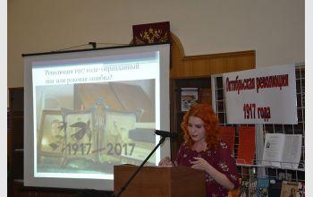 В МГТУ отметили 100-летие Октябрьской революции