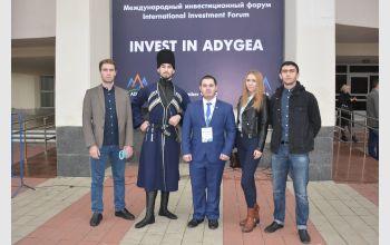 Студенты МГТУ на I Международном инвестиционном форуме «Invest in Adygea»