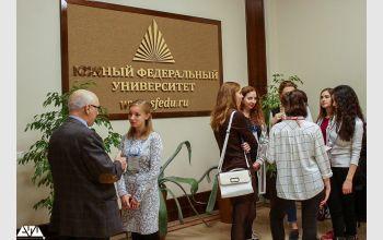 Молодежный форум «Мир Кавказу»