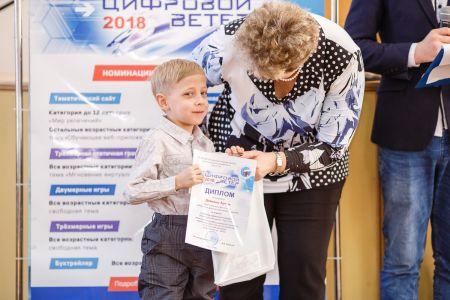В ПензГТУ определены победители регионального этапа конкурса «Цифровой ветер-2018»