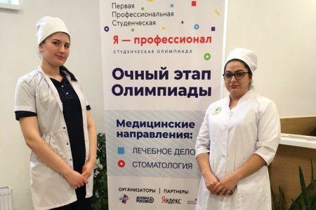 Студентка МГТУ стала призёром Всероссийской олимпиады 'Я Профессионал'