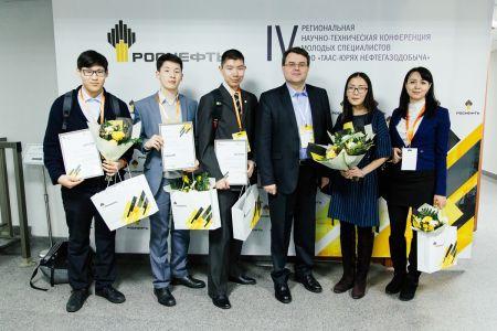 Студенты Мирнинского филиала СВФУ стали номинантами Научно-технической конференции молодых специалистов дочерней компании «Роснефть»