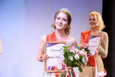 Курсант ГУМРФ Анна Диева – «Мисс Студенческая краса 2018»!