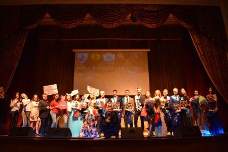Межинститутский конкурс «Мисс и Мистер ГУМРФ 2018» с размахом прошел в Макаровке