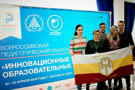 Команда «Преактум МГТУ» приняла участие в педагогическом хакатоне