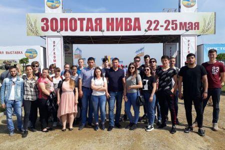 Студенты МГТУ побывали на выставке «Золотая нива-2018»