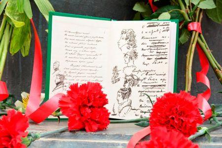 Празднование Дня русского языка и дня рождения А.С. Пушкина в Майкопе
