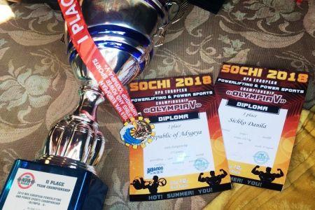 Студент МГТУ стал чемпионом Европы по пауэрлифтингу