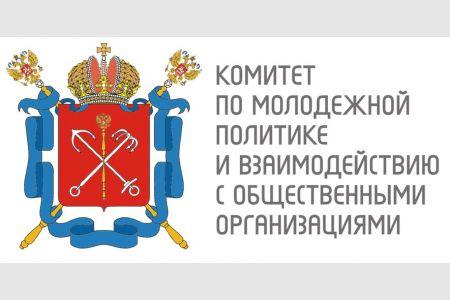 Комитет по молодежной политике — партнёр фестиваля «РеПост»